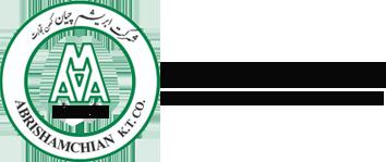 ENG-logo-14